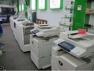 为了印刷出图文并茂的高质量书刊产品,印刷用纸的质量是个重要条件。